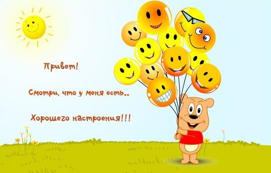 http://cs625517.vk.me/v625517927/404ea/bQbN2OPNsmo.jpg