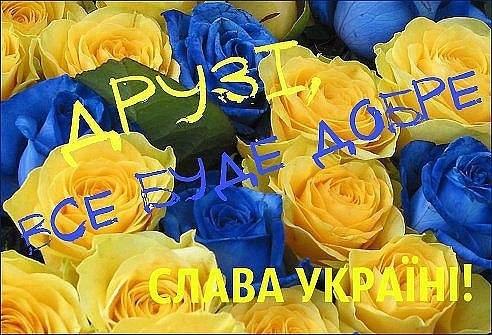 """До середины марта отключений света в Украине не будет, - """"Укрэнерго"""" - Цензор.НЕТ 1365"""