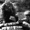""""""" ПОСЛЕДНИЕ ДНИ ВОЙНЫ, МАЙ 1945 год""""."""
