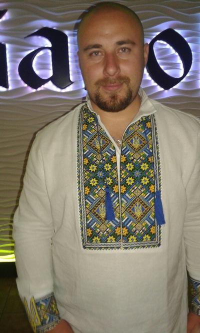 Олександр Чунтул