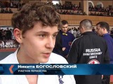 ТВК новости: Открытое первенство и чемпионат Липецкой области по Синкёкусинкай