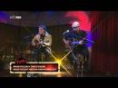 Brian Fallon Chuck Ragan - Great Expectations (Acoustic)