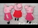 Мастер класс по вязанию игрушки крючком Свинка Пеппа Часть 2