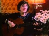 Алла Баянова - Сероглазыи