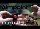 Коллиматорный прицел Aimpoint Micro H-1   Магазин ALLAMMO