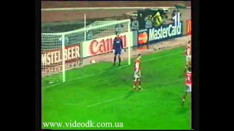 ЛЧ 1998/1999. Динамо Киев - Арсенал Лондон 3-1 (04.11.1998)