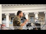 21.07.15 Ярош переименовал Правый сектор, объявил о создании ревкомов, отрестился от нового Майдана