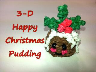 Рождественский пудинг из резинок 3-D Happy Christmas Pudding