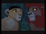 Le roi lion 5 partie 2