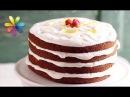 Торт без выпекания для женской красоты и здоровья – Все буде добре. Выпуск 798 от 26.04.16