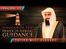 Sunnah Of The Prayer Of Seeking Guidance ᴴᴰ ┇ SunnahRevival ┇ by Sheikh Muiz Bukhary ┇ TDR ┇