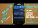 Как удалить бесполезные системные приложения Android!