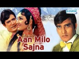 Aan Milo Sajna - Rajesh Khanna - Asha Parekh - Vinod Khanna - Hindi Full Movie