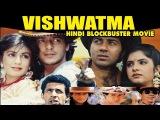 Bollywood Blockbuster Movie Vishwatma Sunny Deol Naseeruddin Shah Sonam Divya Bharti