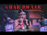 Ghar Dwar | Full Hindi Movie | Shoma Anand, Raj Kiran, Tanuja Sachin, Kader Khan | Bollywood Movies