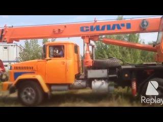 Аренда автокрана Киев диспетчер24
