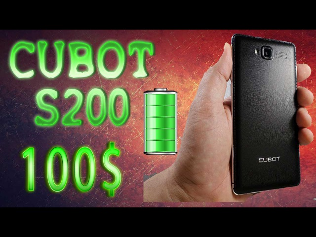 Cubot S200 обзор и тестирование (Стиляга за 100$)