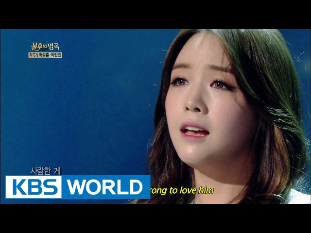 Immortal Songs 2 Songwriter Park Seonghun Park Hyeonjin Part 1 2015 05 02