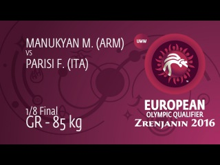 M. MANUKYAN (ARM) df. F. PARISI (ITA) by TF, 14-3