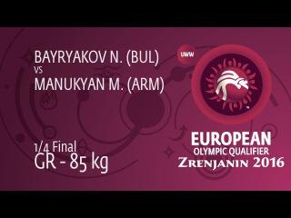 N. BAYRYAKOV (BUL) df. M. MANUKYAN (ARM), 4-2