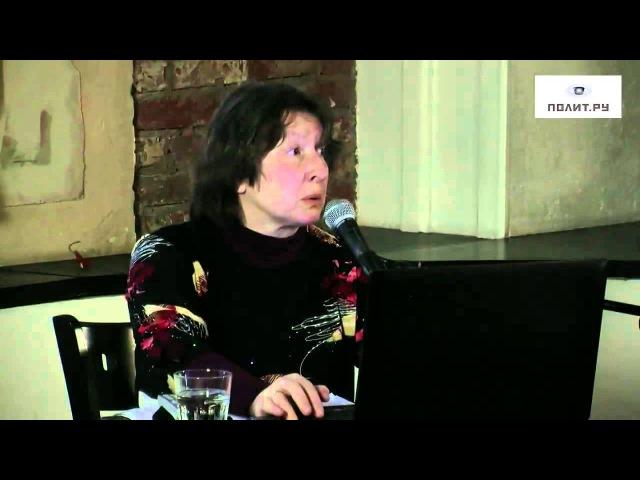 Анна Дыбо о языке хуннов