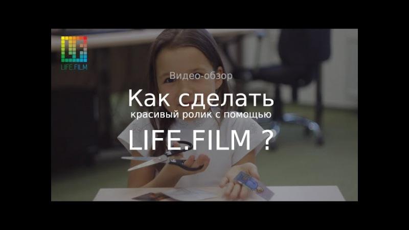 Есть видео как сделать клип - Rusakov.ru