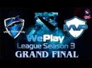 GRAND FINAL Vega vs MVP #2 WePlay Dota 2 S3 Lan Finals (01.05.2016) Dota 2
