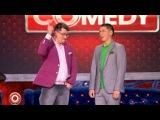 Гарик Харламов и Тимур Батрутдинов - Божий дар из сериала Камеди Клаб смотреть б ...