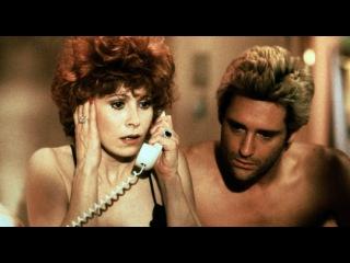 «Безжалостные люди» (1986): Трейлер / http://www.kinopoisk.ru/film/12283/