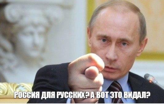 А счастье было так близко:  Песков опроверг наличие плана по интеграции Донбасса в Россию
