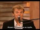 Виктор Березинский - Десятый Б -- Легенды шансона. ()