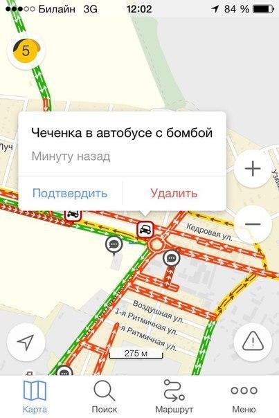ГУМВД РО: взрывотехники закончили проверку автобуса «Ростов-Донецк(Украина)», движение восстановлено
