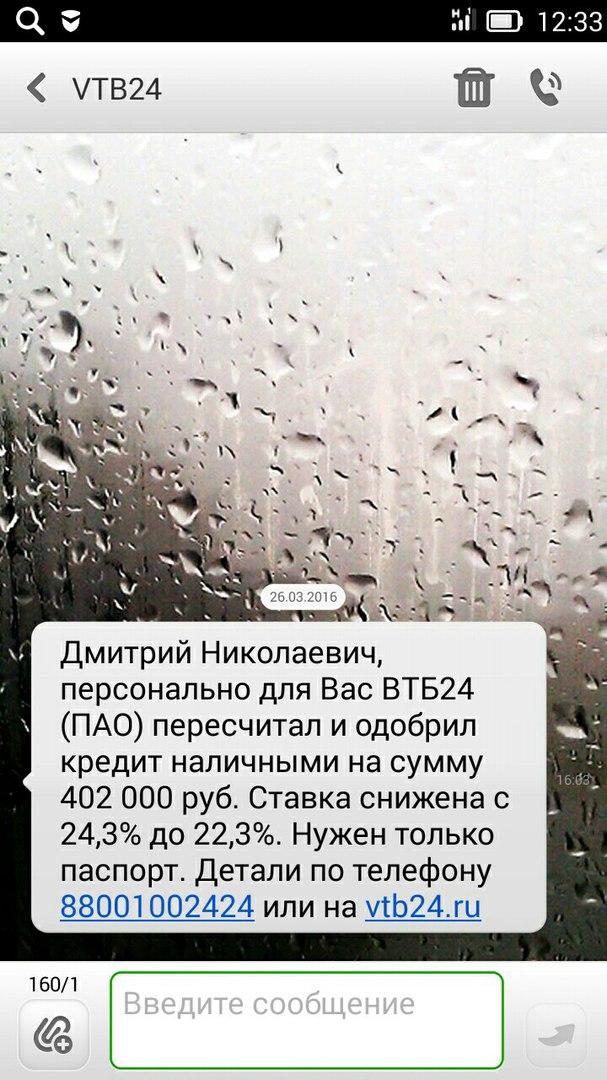 втб банк ульяновск кредит в какие банки можно подать заявку на кредит онлайн с плохой кредитной историей