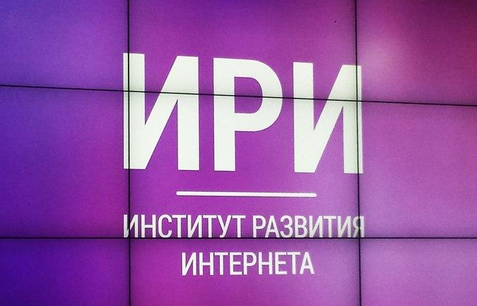 Россия изучит Интернет