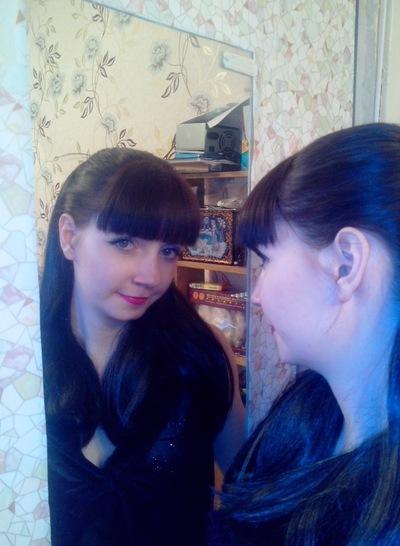 Любовь Савченко