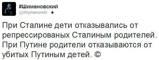 Российские силовики начали борьбу за власть, - Stratfor - Цензор.НЕТ 3865