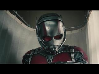 Человек-муравей (2015) _ Первое превращение