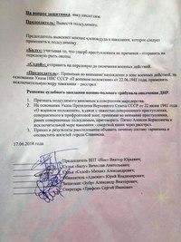 киев новости сегодня 112 канал тв украины видео