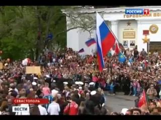 Без слез не посмотришь!Севастополь 9 мая!Всем пример каким должен быть праздник