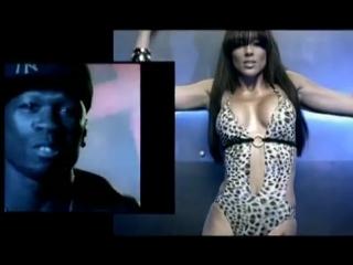50 Cent - Amusement Park/50 Цент - Парк Атрekционов