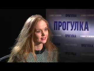 Прогулка/The Walk (2015) Talking about walking с Джозефом Гордон-Левиттом (русские субтитры)