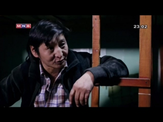Hoimor unjih nar MUSOAK 41.42-r angi (2).ts