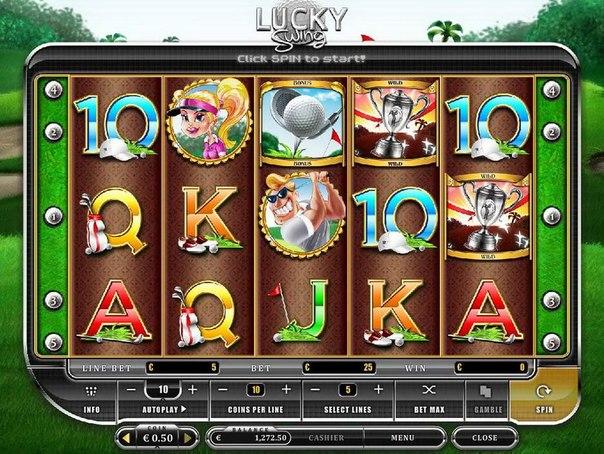 Игры Онлайн Азартные Слот Автоматы вообще могла взяться
