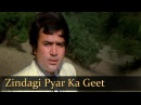 Zindagi Pyar Ka Geet Hai Padmini Kolhapure Souten Old Hindi Songs HD Lata Mangeshkar