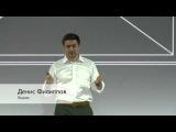 Новые речевые технологии Яндекса и обновление Метрики приложений