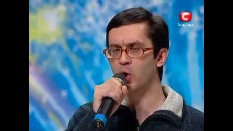 Украина мае талант 2 сезон Смешные подборки Смешные таланты 2 mpg