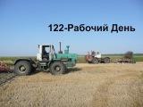 122-Д.Уборки нет,и мы дискуем.Трактор Т-150К с БДМ-3х4,БДТ-7.Ливень на поле.
