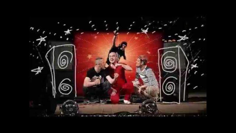 ЛАМПАСЫ feat. Яйцы Fаберже и Волга Волга - Кибитка