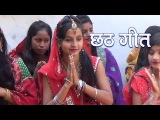 केरवा जे फरेला घवद से ❤❤ Bhojpuri Chhath Geet ~ New Bhajan 2015 ❤❤ Kajal Anokha [HD]