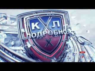 2015-10-02-КХЛ подробно итоги дня